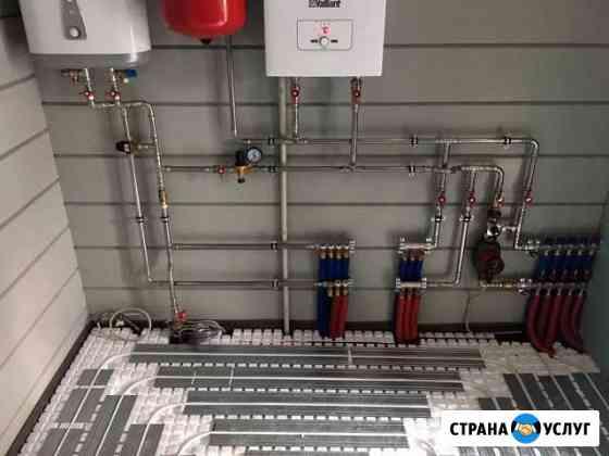 Монтаж систем отопления, теплых полов Керчь