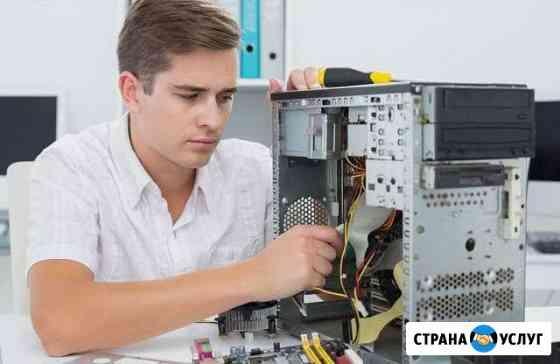 Ремонт компьютеров.(с большим опытом работы) Элиста