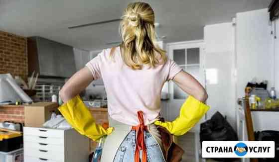 Клининг (Уборка помещения и мытьё окон) Тюмень