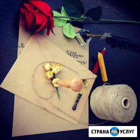 Письма на заказ Грозный