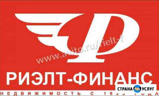 Оформление сделки купли-продажи Калининград