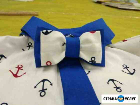 Швея.Ремонт одежды Кострома