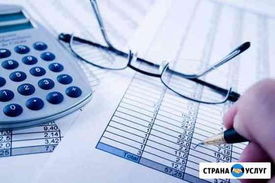 Бух. учет, отчетность, налоги. Регистрация ооо, ип Воронеж