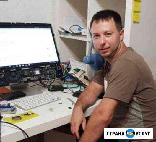 Ремонт ноутбуков, пк. Выезд на дом. Гарантия Владивосток