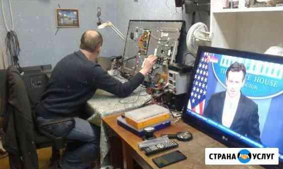 Ремонт телевизоров,холодильников,стиральных машин Киров
