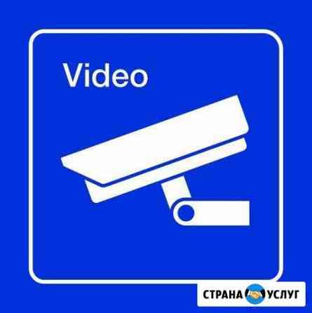 Установка систем видеонаблюдения Барнаул