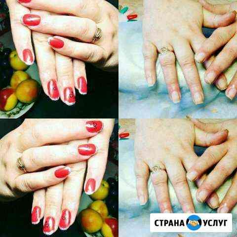 Маникюр педикюр шелак депиляция наращивание ногтей Красноярск