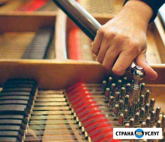 Настройка пианино, фортепиано Сыктывкар