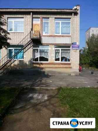 Частный Ясли-сад лицензированный Екатеринбург