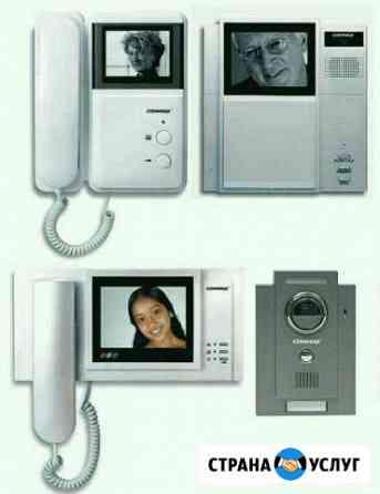 Установка домофонных систем частный дом Майкоп