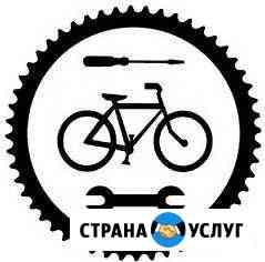 Мастер по ремонту велосипедов. Хабаровск Хабаровск
