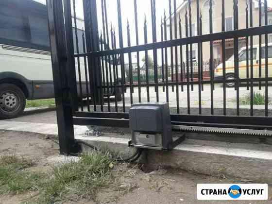 Автоматика для ворот Калининград