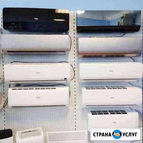 Продажа Кондиционеров в рассрочку на 4 месяца Бийск