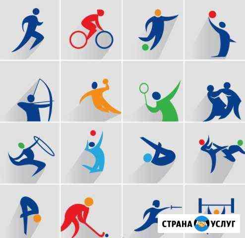 Спортивная Секция Сыктывкар
