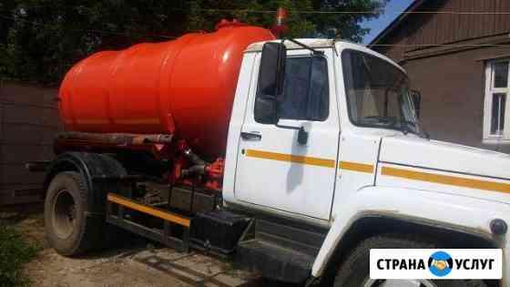 Откачка канализации 5куб Кострома