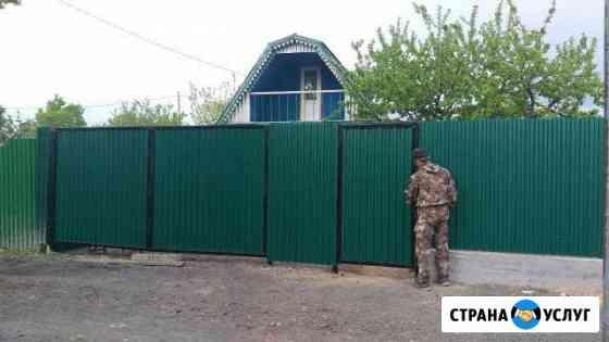 Строительство домов и забор Южно-Сахалинск