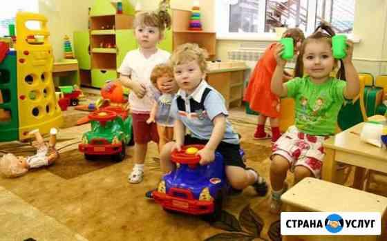 Няня с 22.08 до 1.09 Кострома