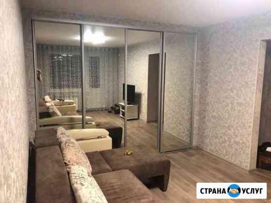 Организация жилого пространства Комсомольск-на-Амуре