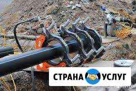 Сварка полиэтиленовых труб (пнд) в Комсомольске-на Комсомольск-на-Амуре