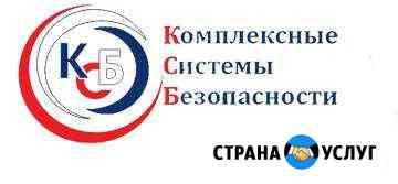 Видеонаблюдение/домофоны/телефоны/пожарная охрана Владикавказ