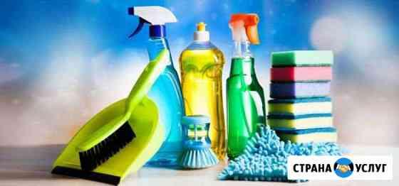 Генеральная и простая уборка квартир и домов Рязань