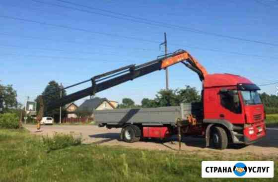 Манипулятор Гурьевск