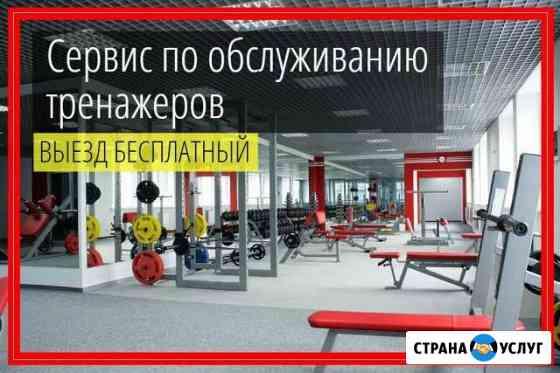 Установка и ремонт спортивного инвентаря Шадринск