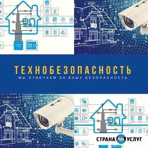 Продажа-Монтаж систем видеонаблюдения Томск Томск