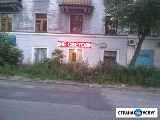 Ремонт телевизоров Курск
