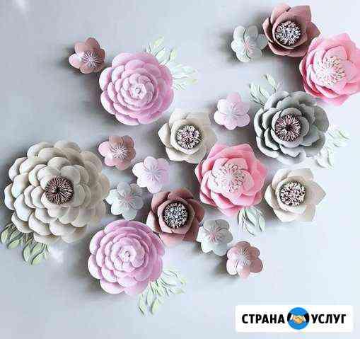 Цветы из дизайнерской бумаги. Полигональные фигуры Курган