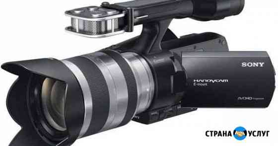 Видеосъёмка мероприятий Чита