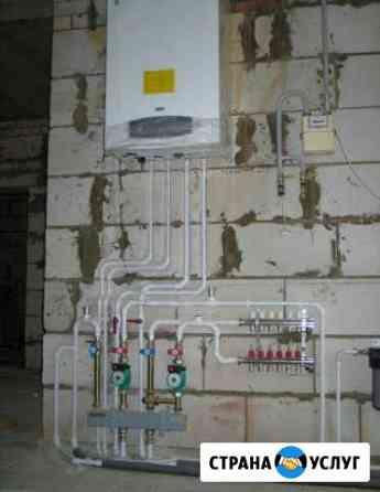 Отопление Канализация Водопровод Тольятти
