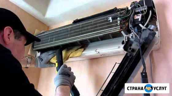 Профессиональная чистка кондиционера Махачкала