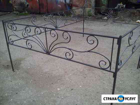 Изготовление ритуальных оград и крестов Кузнецк