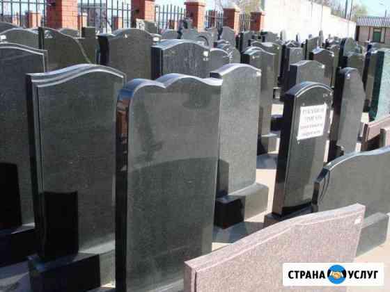 Памятники Чебоксары