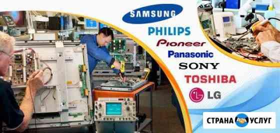 Срочный ремонт телевизоров в мастерскойЭлектрон Магнитогорск