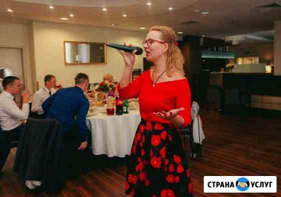 Яркая, харизматичная ведущая на свадьбу Наро-Фоминск