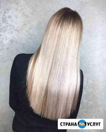 Кератиновое выпрямление волос и ботокс волос Ижевск