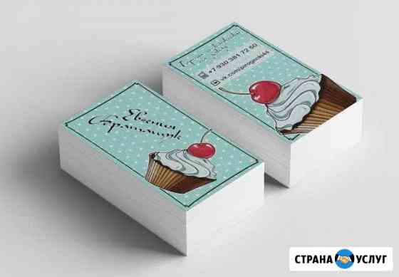 Дизайн листовок, визиток лого, печать на футболках Кострома