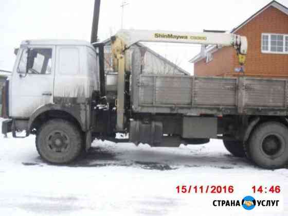 Манипулятор Борисоглебск