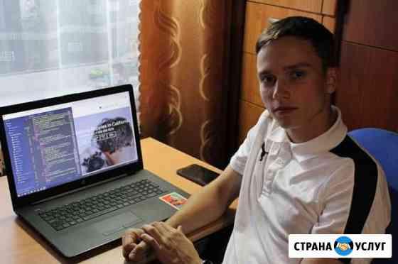 Создание и продвижение сайтов в Нижнем Новгороде Нижний Новгород