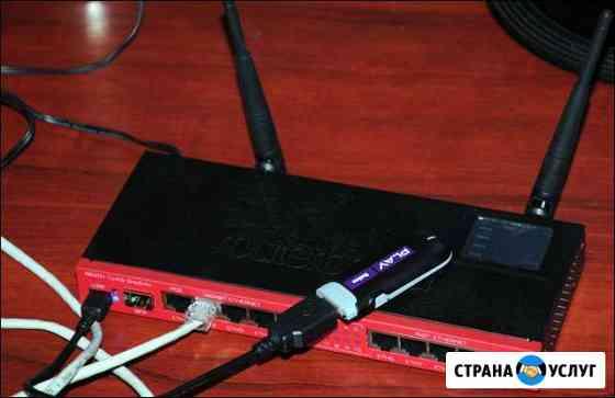 Настройка сети интернет Роутеры модемы усилители Москва