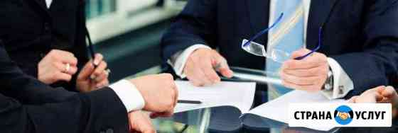 Юридические услуги, Получение любых с Оренбург