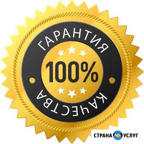 Строительство, ремонт, сделать ванну,тёплый балкон Великий Новгород
