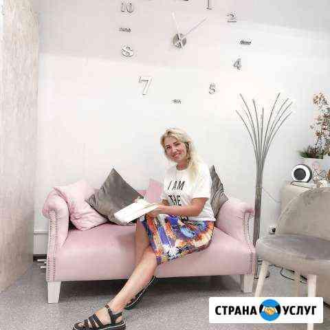 Шугаринг Воск для женщин Киров