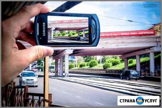 Фоторетушь и видеомонтаж Улан-Удэ