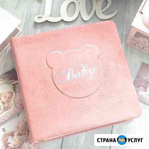 Альбомчики для малышей ручной работы Волгоград