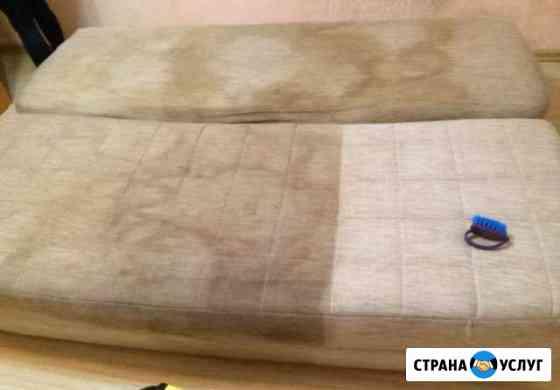 Срочный выезд на химчистку диванов и ковров на дом Краснодар