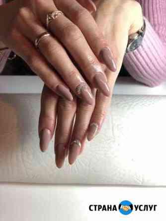 Маникюр и наращивание ногтей Тобольск