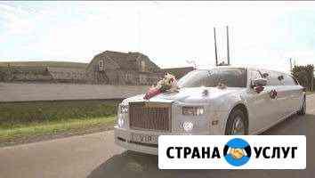 Прокат Заказ Свадьба Лимузин Rolls-Royce 10 мест Воронеж